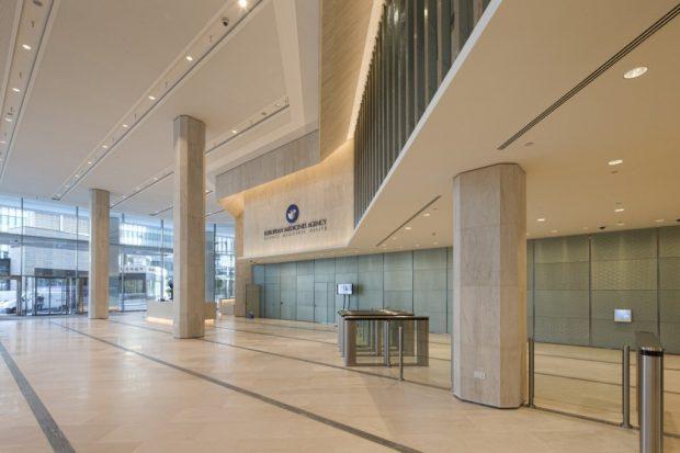The European Medicines Agency, London